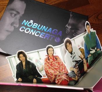 nobucombox.jpg