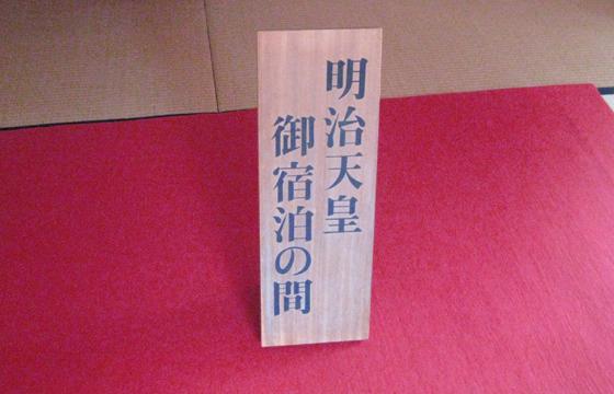 IMG_0136_2015032110173659a.jpg