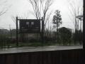 黒川温泉への途中駅