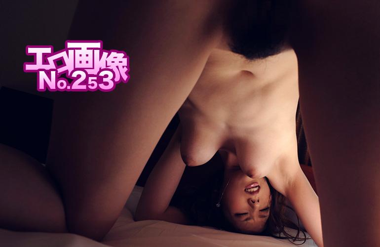 ヌけるエロ画像 Vol.253
