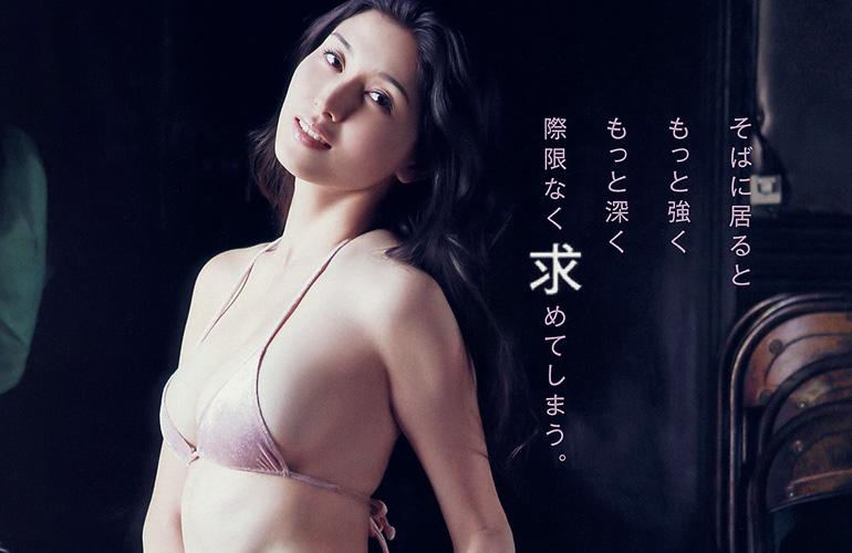 橋本マナミ 溺愛