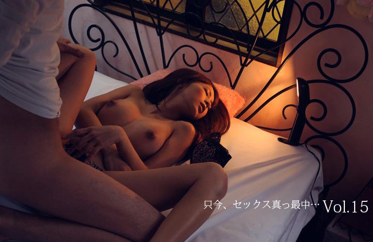 セックス真っ最中のエロ画像 Vol.15