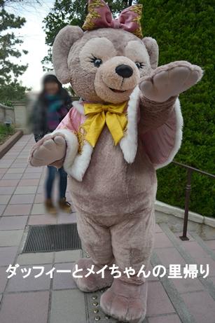 20141213060839c5f.jpg