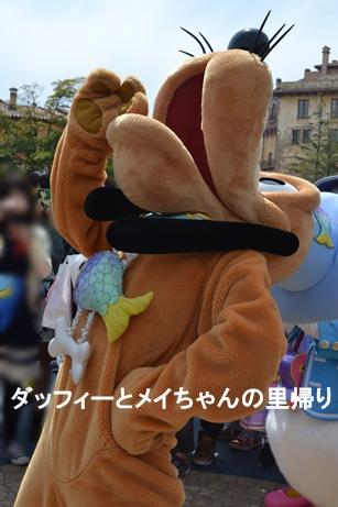 20150401060743eda.jpg