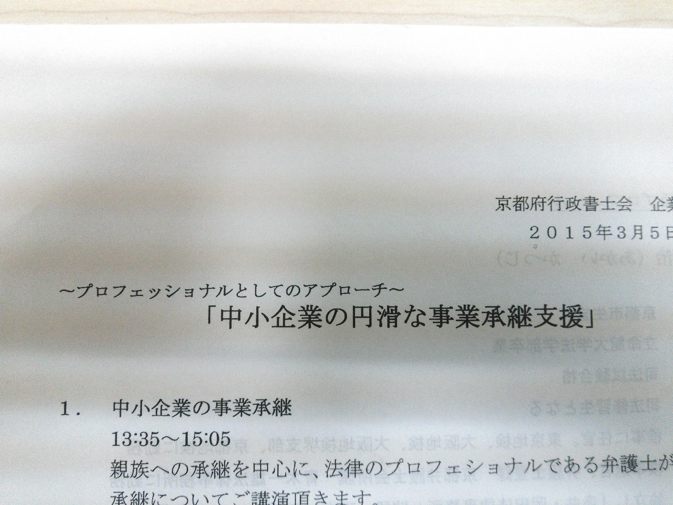 DSC_0540_20150305184058602.jpg