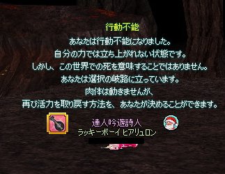 20150114-19.png