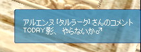 20150129-2.png