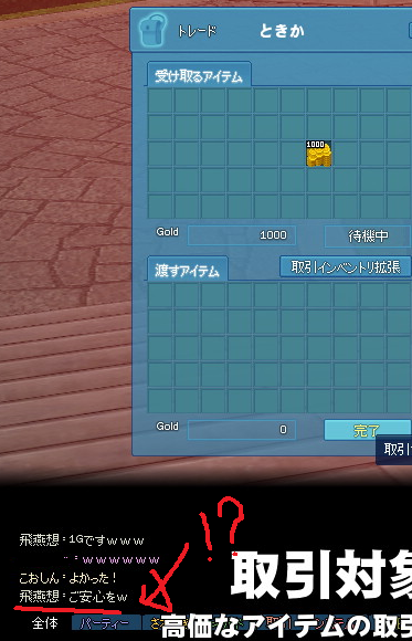20150614-18.png