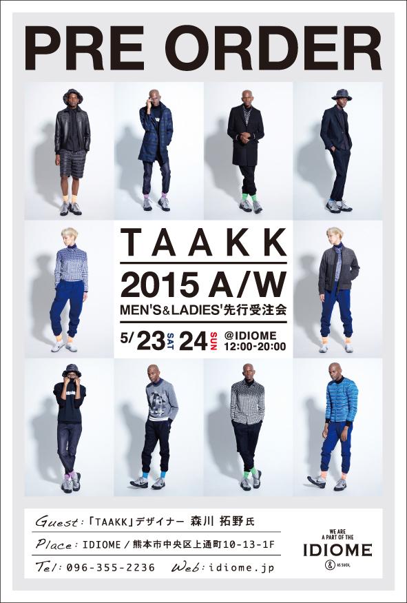 preorder_taakk2015.jpg