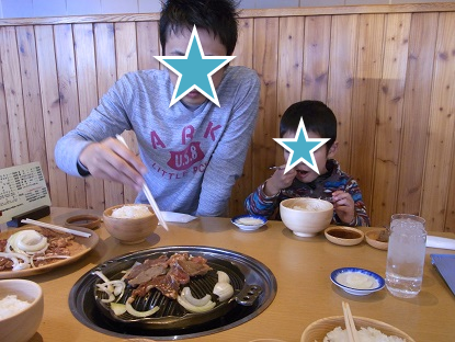 20150215071441ae7.png