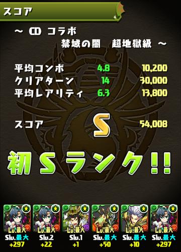 cd_dan_02.png