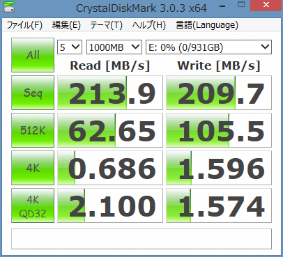 700-560jp_HDD 1TB_Diskmark_02