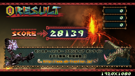Monster Hunter Frontier Benchma 2014-12-19 21-23-37-35