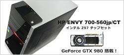 250x112_HP ENVY 700-560jp_レビュー_01a