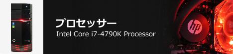 468x110_810-480jp_プロセッサー_01