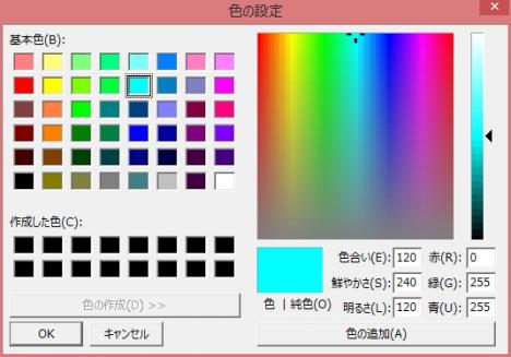 HP OMEN Controi_照明_色変更_02