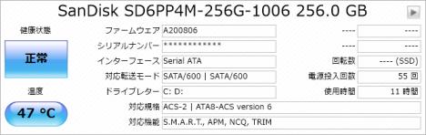 HP OMEN_Diskinfo_SSD_s