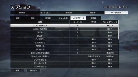 Battlefield4_xboxコントローラー_01
