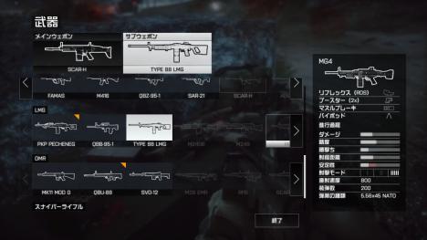Battlefield4_xboxコントローラー_02