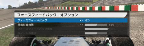 F1 2014_xboxコントローラー_02