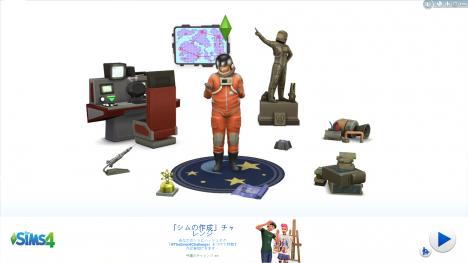 Sims4_HP OMEN 15-5000_12