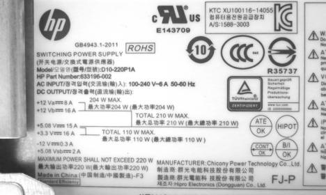 400-520jp_電源ユニット_02b