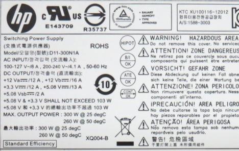 500-540jp_電源ユニット_ラベル