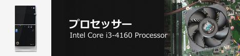 468x110_500-540jp_プロセッサー_01