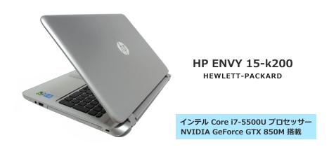 468x210_HP ENVY 15-k200_外観_内部_02-B