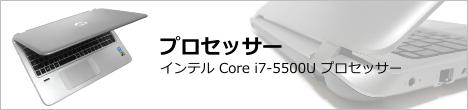 468x110_HP ENVY15-k200_プロセッサー_01