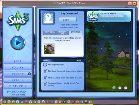 sims3 再インストール_11_インストール完了_01s