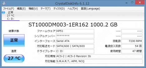500-540jp_CrystalDiskInfo_02.png