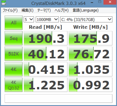 500-540jp_CrystalDiskMark_03.png