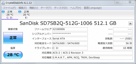 500-570jp_CrystalDiskInfo_SSD.png