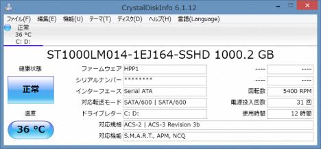ENVY15-k200_CrystalDiskInfo_HDD_02.png