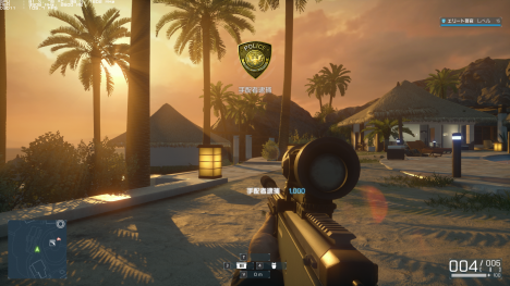 bfh_2015_03_25_23_19_47_484.png