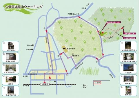 kururi_walking.jpg