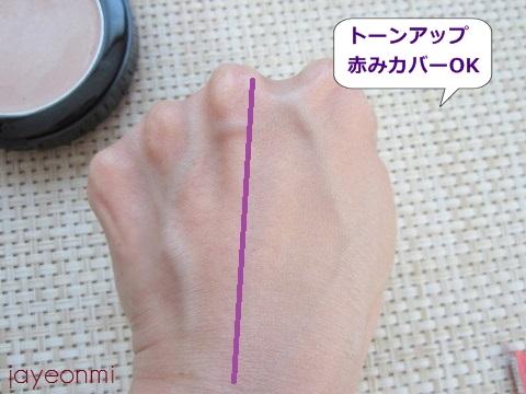 ISOI_アイソイ_カバーフィット_ファンデーションパクト_blog (6)