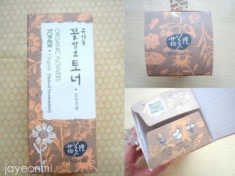 花美四_ファミサ_オーガニックフラワー発酵トナー (4)