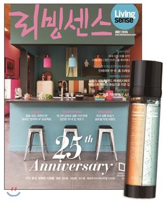 4_韓国女性誌_リビングセンス_2015年7月号-2