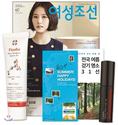 7_韓国女性誌_女性朝鮮_2015年7月号