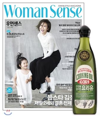 9_韓国女性誌_ウーマンセンス_2015年7月号