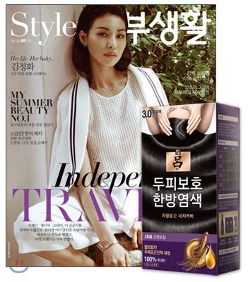 10_韓国女性誌_主婦生活_2015年7月号