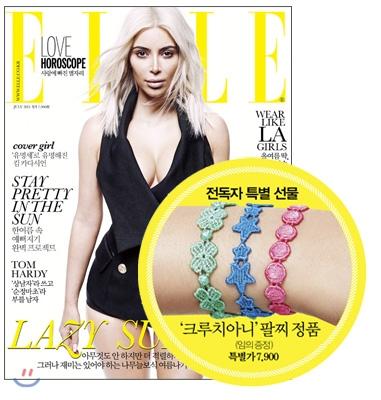 14_韓国女性誌_ELLE_2015年7月号