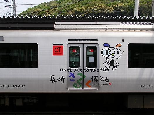 k15603 (11)