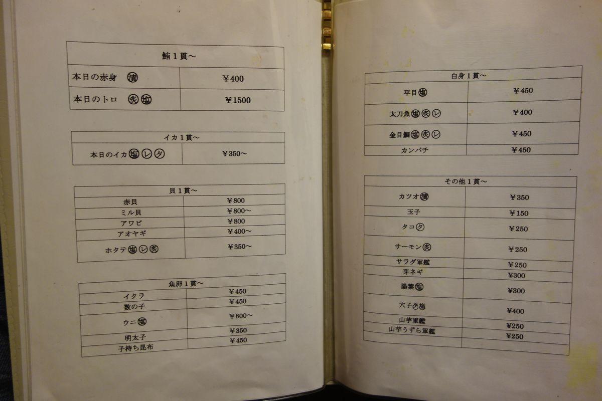昇利2-3