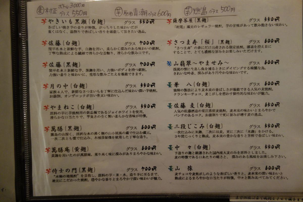 和ぁ坊2-5