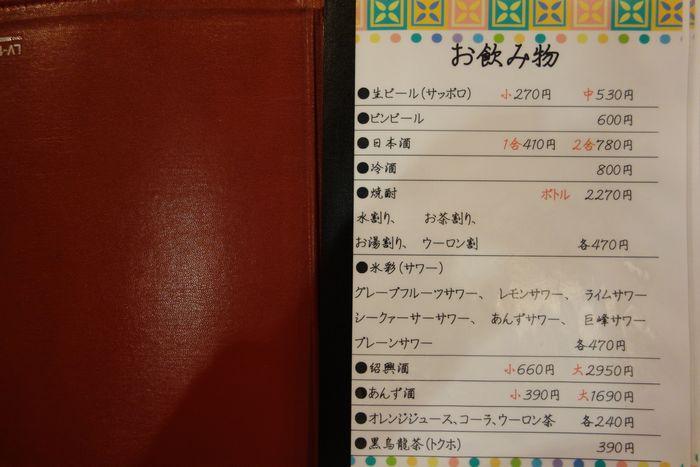 キッチン富士3