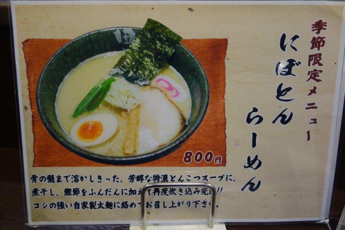田ぶし 静岡店5