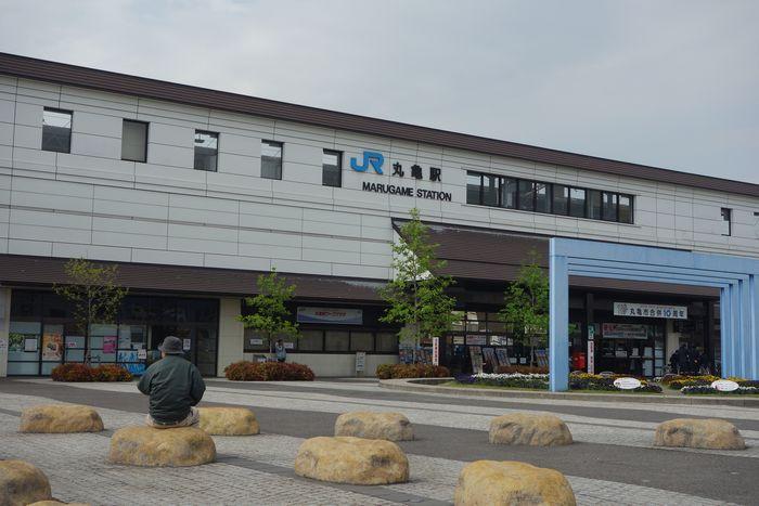 JR丸亀駅